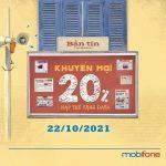 Mobifone khuyến mãi nạp thẻ tặng data duy nhất 20/10/2021